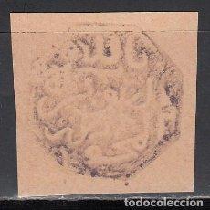Sellos: MARRUECOS, CORREO LOCAL JERIFIANO, MARCA OCTOGONAL. MOGADOR. COLOR VIOLETA. Lote 193255805