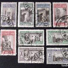 Sellos: HUÉRFANOS TELÉGRAFOS TÁNGER, SERIE COMPLETA, DOCE SELLOS EN USADO, VISTAS.. Lote 193322081