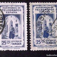Sellos: HUÉRFANOS TELÉGRAFOS TÁNGER, DOS SELLOS USADOS, 25 CTS., COLOR AZUL. VISTA.. Lote 193322206