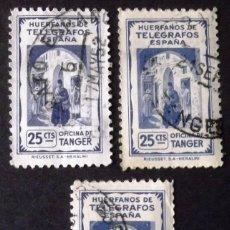 Sellos: HUÉRFANOS TELÉGRAFOS TÁNGER, TRES SELLOS USADOS, 25 CTS., COLOR AZUL. VISTA.. Lote 193322291