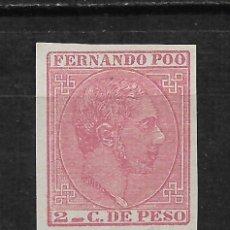 Sellos: ESPAÑA FERNADO POO 1882 EDIFIL 6 PRUEBA - 15/33. Lote 193426558