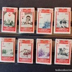 Selos: SELLOS MARRUECOS - 1952 - ED 361-368 PRO TUBERCULOSOS COMPLETA - /**/ NUEVOS. Lote 193433176