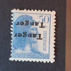 Sellos: SELLO TANGER - 1939 - EDIFIL 122 HHI - HABILITADO DOBLE INVERTIDO - /*/ LEVE FIJASELLO. Lote 193442745