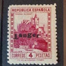Sellos: SELLO TANGER - 1939 - EDIFIL 126 HEA - HABILITADO T INVERTIDA - /*/ SEÑAL FIJASELLO. Lote 193443481