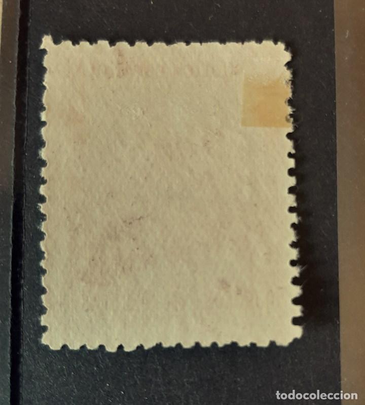 Sellos: SELLO TANGER - 1939 - EDIFIL 126 HEA - HABILITADO T INVERTIDA - /*/ SEÑAL FIJASELLO - Foto 2 - 193443481
