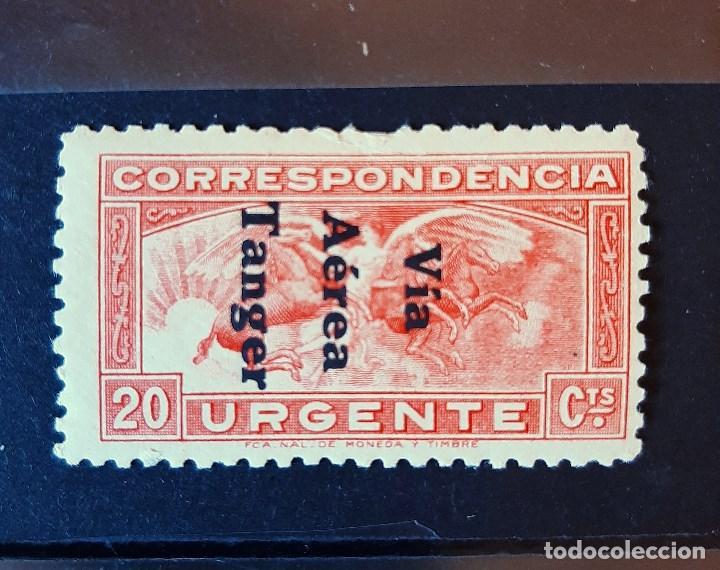 SELLO TANGER - 1938 - EDIFIL 141 HI - HABILITADO INVERTIDO - /*/ NUEVO SEÑAL FIJASELLO (Sellos - España - Colonias Españolas y Dependencias - África - Tanger)