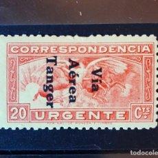 Sellos: SELLO TANGER - 1938 - EDIFIL 141 HI - HABILITADO INVERTIDO - /*/ NUEVO SEÑAL FIJASELLO. Lote 193444535