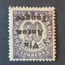 Sellos: SELLO TANGER - 1938 - EDIFIL 131 HI - HABILITADO INVERTIDO - /*/ SEÑAL FIJASELLO. Lote 193614565