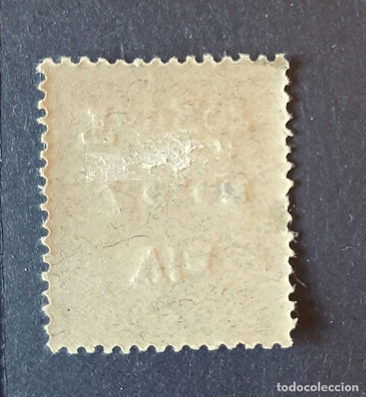 Sellos: SELLO TANGER - 1938 - EDIFIL 131 HI - HABILITADO INVERTIDO - /*/ SEÑAL FIJASELLO - Foto 2 - 193614565