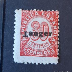 Sellos: SELLO TANGER - 1939 - EDIFIL 119 HEA - HABILITADO T INVERTIDA - /*/ NUEVO SEÑAL FIJASELLO. Lote 193615488
