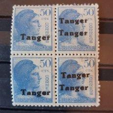 Sellos: SELLO TANGER - 1939 - EDIFIL 122 BLOQUE 4 CON 2 HH - HABILITADO DOBLE - /*/ LEVE FIJASELLO. Lote 193618397