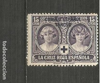 TANGER NUM. 27 * NUEVO CON FIJASELLOS (Sellos - España - Colonias Españolas y Dependencias - África - Tanger)