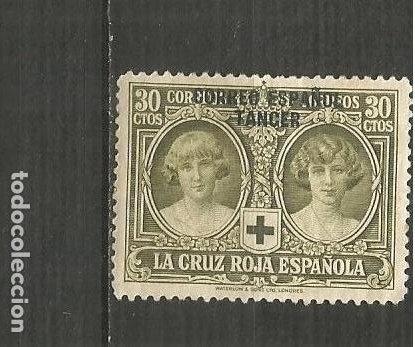 TANGER NUM. 30 * NUEVO CON FIJASELLOS (Sellos - España - Colonias Españolas y Dependencias - África - Tanger)