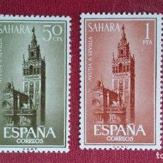 Sellos: *+ Nº 215**/216** SAHARA - SERIE AYUDA A SEVILLA - AÑO 1963 - LEER DESCRIPCIÓN. Lote 193736247
