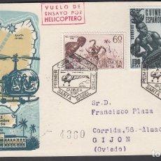 Selos: SOBRE, MATASELLOS ESPECIAL, PRIMER CORREO POR HELICÓPTERO EN GUINEA ESPAÑOLA . Lote 193748421
