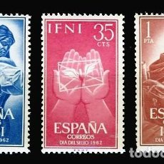 Sellos: IFNI. 190/92 DÍA DEL SELLO. Lote 193813668