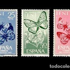 Sellos: IFNI. 195/97 PRO INFANCIA. Lote 193813676