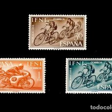 Sellos: IFNI. 206/08 DÍA DEL SELLO. Lote 193813678