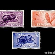 Sellos: IFNI. 212/14 PRO INFANCIA. Lote 193813691