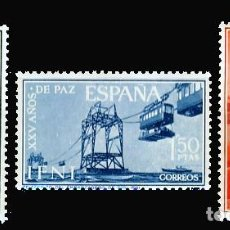 Sellos: IFNI. 209/11 XXV AÑOS DE PAZ. Lote 193813693