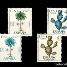 Sellos: IFNI. 225//28 PRO INFANCIA. Lote 193813698