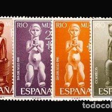 Sellos: RÍO MUNI. 25/28 DIA DEL SELLO. Lote 193813738