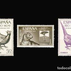 Sellos: RÍO MUNI. 66/68 DÍA DEL SELLO. Lote 193813746