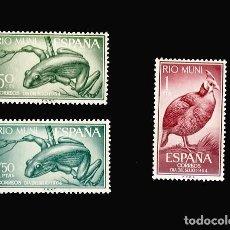 Sellos: RÍO MUNI. 57/59 DÍA DEL SELLO. Lote 193813753