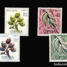 Sellos: RÍO MUNI. 76/79 PRO INFANCIA. Lote 193813758