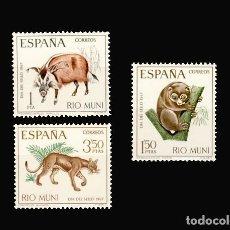 Sellos: RÍO MUNI. 80/82 DÍA DEL SELLO. Lote 193813773