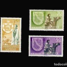 Sellos: SAHARA. 130/32 DÍA DEL SELLO. Lote 193813783