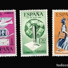 Sellos: SAHARA. 268/70 DÍA DEL SELLO. Lote 193813786