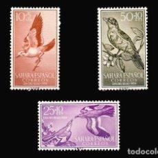 Sellos: SAHARA. 153/55 DÍA DEL SELLO. Lote 193813788