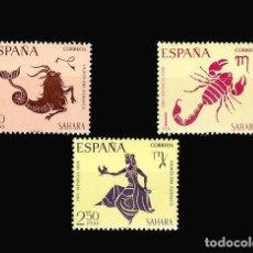 Sellos: SAHARA. 265/67 PRO INFANCIA. Lote 193813790