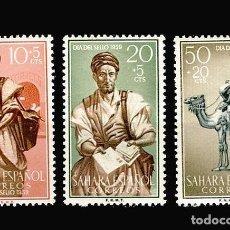 Sellos: SAHARA. 169/71 DÍA DEL SELLO. Lote 193813791