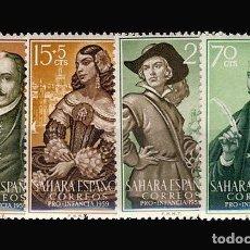 Sellos: SAHARA. 156/59 PRO INFANCIA. Lote 193813798