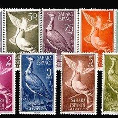 Sellos: SAHARA. 180/88 AVES. Lote 193813803