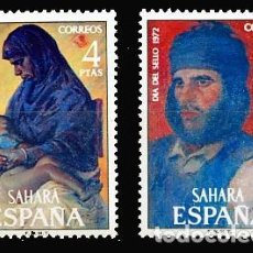 Sellos: SAHARA. 308/09 DÍA DEL SELLO. Lote 193813806
