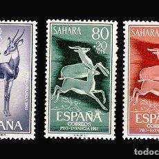 Sellos: SAHARA. 190/92 PRO INFANCIA. Lote 193813813