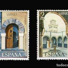Sellos: SAHARA. 314/15 PRO INFANCIA. Lote 193813815