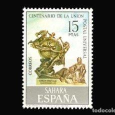 Sellos: SAHARA. 316 CENTENARIO DE LA UNIÓN POSTAL UNIVERSAL. Lote 193813816