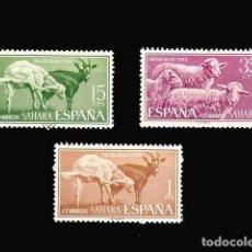 Sellos: SAHARA. 212/14 DÍA DEL SELLO. Lote 193813818