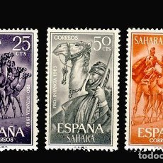 Sellos: SAHARA. 217/19 PRO INFANCIA. Lote 193813821