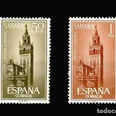 Sellos: SAHARA. 215/16 AYUDA A SEVILLA. Lote 193813823