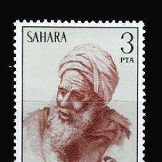 Sellos: SAHARA. 322 CORREO ORDINARIO. Lote 193813825