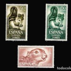 Sellos: SAHARA. 236/38 DÍA DEL SELLO. Lote 193813828