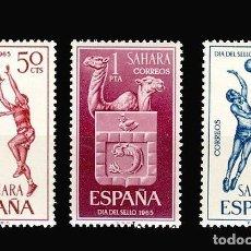 Sellos: SAHARA. 246/48 DÍA DEL SELLO. Lote 193813836
