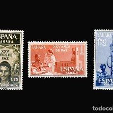 Sellos: SAHARA. 239/41 AÑOS DE PAZ. Lote 193813838