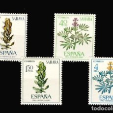 Sellos: SAHARA. 256/59 PRO INFANCIA. Lote 193813843