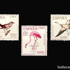 Sellos: SAHARA. 262/64 DÍA DEL SELLO. Lote 193813846